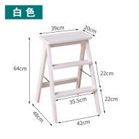 实木折叠凳子简约便携小凳子多功能梯凳折叠椅创意家用厨房高板凳T