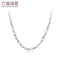 六福珠宝Pt950铂金项链白金女素链百搭款扭片链 A03TBPN0003B