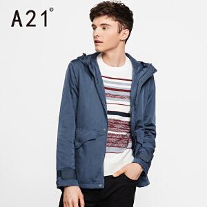 以纯A21秋装新品夹克男装加绒保暖休闲连帽外套男