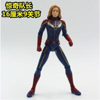 复仇者联盟3玩具模型蜘蛛侠钢铁侠美国队长奇异博士死侍手办公仔