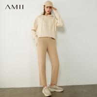 【2折叠券预估价:280元】Amii极简通勤100%纯羊毛双面呢休闲九分裤2020冬新款保暖西装裤女