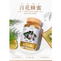 鲍记滋补营养农家野生天然百花蜂蜜500g*2