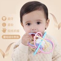 手抓球婴儿玩具3-6-12个月宝宝手摇铃 0-1岁新生儿益智早教 f8j