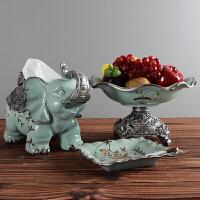 装饰品摆件家庭实用摆设客厅家居用品纸巾盒烟缸果盘