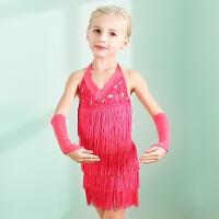 儿童拉丁舞裙流苏拉丁舞服装女演出服比赛练功服女孩表演服连衣裙 玫红