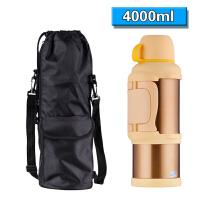 保温壶不锈钢水杯户外便携保温杯大容量家用水瓶旅行热水瓶4LSN7711