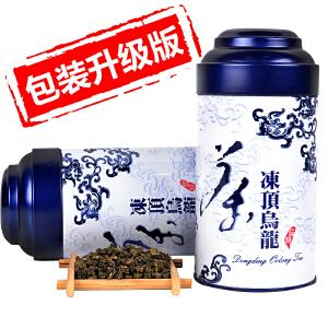 祺彤香茶叶 台式工艺冻顶乌龙茶叶礼盒1罐装150克 台湾高山茶品种