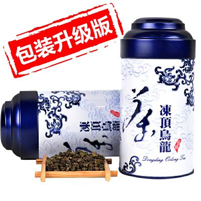 祺彤香茶叶 台式工艺冻顶乌龙茶叶礼盒1罐装150克 台湾高山茶品种台式工艺 台湾品种 清甜沁透 香浓味醇