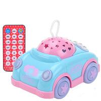 糖果色星空投影遥控故事机 音乐安抚小汽车飞机智能儿童多功能早教益智玩具