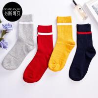 芬腾可安 袜子女士20年新款棉质休闲简约运动中筒袜4条装礼盒装 组合一