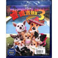 迪士尼-宝贵吉娃娃3-蓝光影碟(DVD)( 货号:779913686)