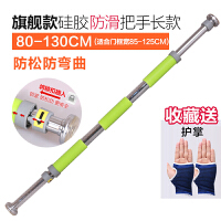 家用室内健身单杠人体引体向上家里锻炼器材吊杆加长门上