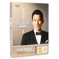 正版刘德华DVD国语经典音乐歌曲4K高清视频MV 汽车载DVD光盘碟片