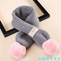 儿童围巾冬季男童童女童宝宝 柔软保暖毛线围巾婴儿百搭毛球围脖潮 1岁-10岁