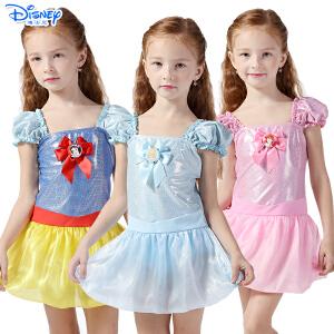 迪士尼儿童公主宝宝连衣裙式防晒韩版连体女孩装女童泳衣SPQ10014