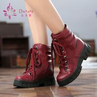 【年终狂欢】达芙妮正品女鞋冬季英伦短靴休闲系带底防滑马丁靴女靴