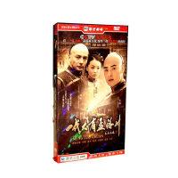 正版 电视剧 女管家DVD光盘 简装10碟经济版 张钧甯 刘欢