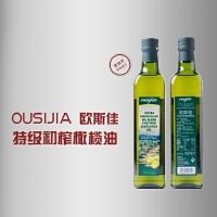 西班牙欧斯佳橄榄调和油 750ml西班牙原瓶进口
