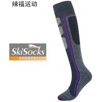 男女秋冬户外袜子加厚保暖毛圈速干吸汗徒步高筒滑雪袜