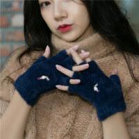 半指手套女冬季保暖学生韩版可爱比心毛绒露指冬天写字办公漏手指