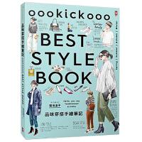 【预订】品味穿搭手绘笔记:INS人气插画家oookickooo,教你每一季都出色有型的120种 穿衣搭配 /港台繁体书