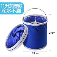 汽车用折叠水桶大号车载便携式洗车桶多功能户外钓鱼桶伸缩折叠桶 11L-蓝色