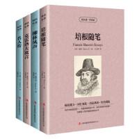 培根随笔名人传克雷洛夫寓言柳林风声 全套4册 英文版+中文版 中英文双语英汉对照读物世界文学名著小说书籍读名著学英