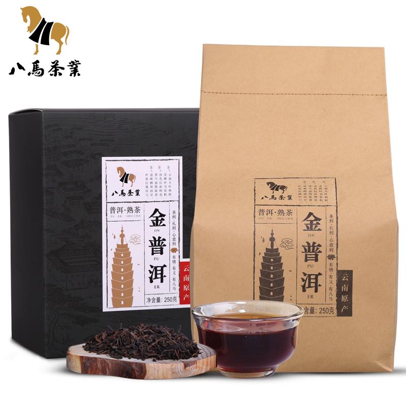 八马茶业 云南金普洱茶叶熟普袋装黑茶250克