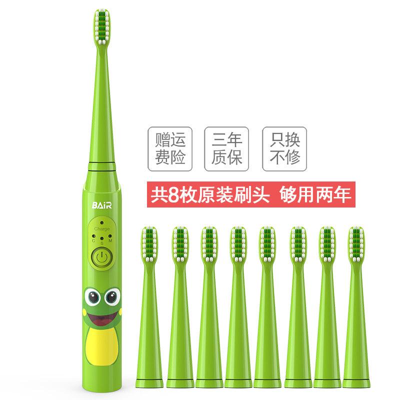 儿童电动牙刷自动旋转式家用防水宝宝小孩牙刷3-6-12岁软毛1vk宠爱孩子 孩子的牙齿不将就