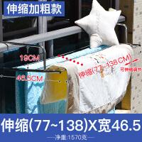 窗外晾衣架可伸缩折叠简易室内晒衣杆免安装悬挂多功能阳台置物架
