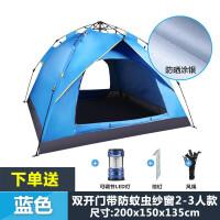 帐篷户外3-4人全自动二室一厅家庭加厚防雨野营双人野外露营2人