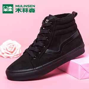 木林森女鞋冬季女棉鞋韩版加绒加厚雪地靴学生保暖防滑女鞋子