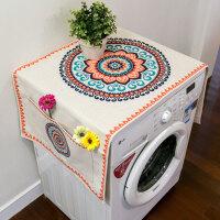棉麻滚筒洗衣机盖布单开门冰箱布艺盖巾全自动洗衣机罩防尘罩布