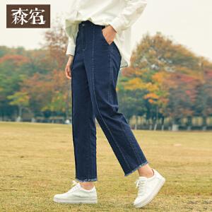 【尾品直降】森宿冬装新款裤口毛边直筒牛仔裤女748023
