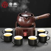 唐丰陶瓷煮茶器黑茶煮茶壶侧把壶日式泡茶壶花茶壶家用电热电陶炉