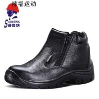 电焊工劳保鞋 男安全鞋高帮焊工鞋钢包头工作鞋四季款 黑色 高帮防砸