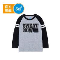 【线下同款】361度童装 男童长袖针织衫2018年秋季新款K51833253