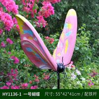户外仿真发光蝴蝶摆件玻璃钢动物雕塑花园林景观小区商场美陈装饰