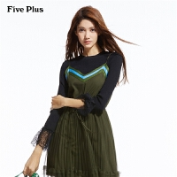 Five Plus女装VAVA明星同款吊带连衣裙荷叶边纱裙高腰条纹