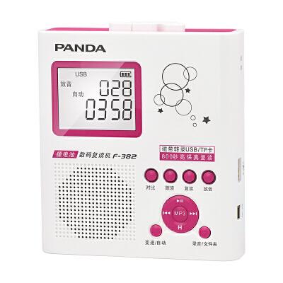熊猫(PANDA) F-382复读机便携磁带录音机英语学习机 红色大屏显 插卡U盘 锂电池充电 线控