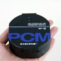 罗盘仪DQY-1指北针指南针多功能矿用罗盘