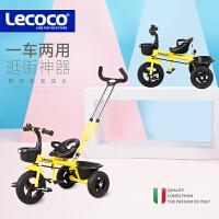 儿童三轮车脚踏车2-3-5岁小孩童车轻便手推车