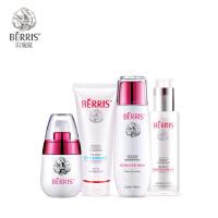【当当自营】Berris贝瑞滋 护肤套装莓果补水保湿哺乳期专用孕妇护肤品套装4瓶