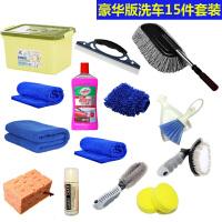 洗车用品工具擦车毛巾洗车水蜡套装家用组合清洗汽车清洁用品套餐