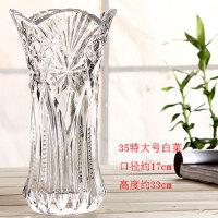 现代花瓶玻璃透明花瓶加厚水晶富贵竹水培百合玫瑰插花花瓶摆件装饰花瓶花艺