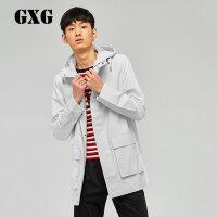 GXG男装 男士修身时尚韩版白色连帽长款风衣#171108010