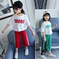 韩版中大童运动潮衣夏季儿童两件套童装女童套装夏装