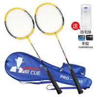 羽毛球拍双拍进攻型男女业余初级训练羽毛球球拍超轻6NeWe7X9 黑黄色