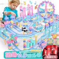 【支持礼品卡】儿童玩具男孩8-10岁男益智小火车套装轨道车小汽车电动4-5-6-7岁 h3a