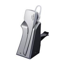 车载蓝牙耳机带充电底座免提电话自动接听多功能好
